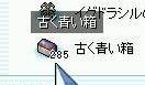 f0111847_0412121.jpg