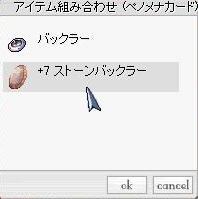 f0150658_17464691.jpg