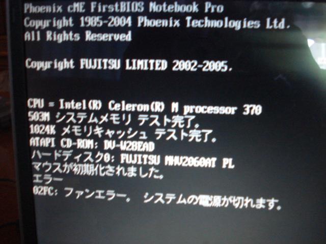 f0132565_8505943.jpg