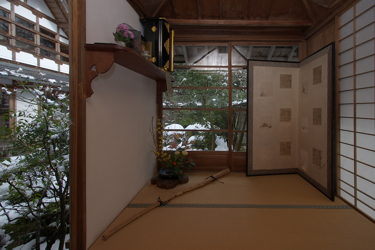 京都 雪景色 <大原> 7_f0021869_21262380.jpg