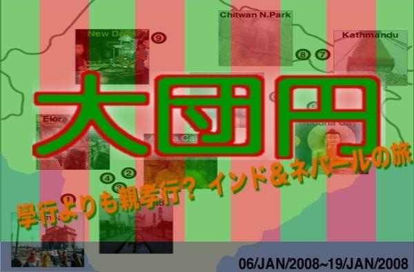 f0031373_21554852.jpg