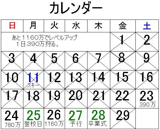 f0055776_17505189.jpg