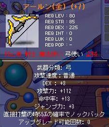 f0057677_22301192.jpg