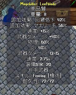 b0105286_7392266.jpg
