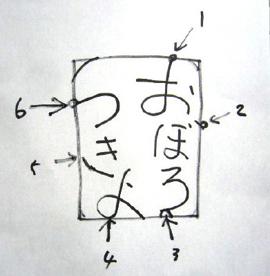 f0029393_705262.jpg