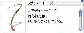 b0103095_2434863.jpg