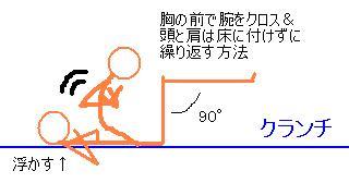 f0025795_941588.jpg
