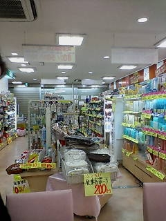 ザ・閉店セール!2月23日(土)_d0092901_20283095.jpg