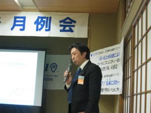 ブロック会長公式訪問in釜石_e0075103_043683.jpg