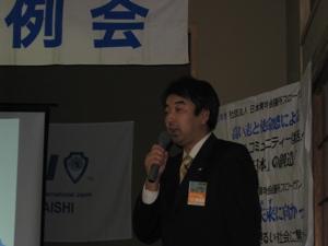 ブロック会長公式訪問in釜石_e0075103_065485.jpg