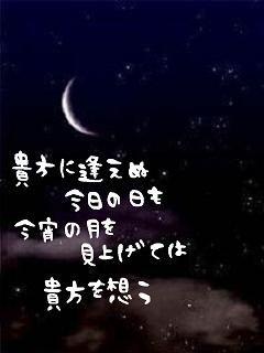 e0121704_16503461.jpg