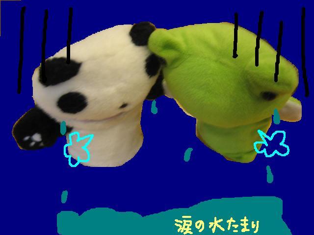 ☆テーマ☆_c0064514_200755.jpg