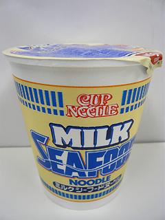 ミルクシーフードヌードルの新しい食べ方_c0053520_17131256.jpg