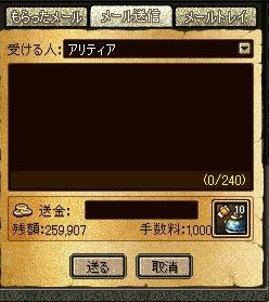 d0148420_2136437.jpg