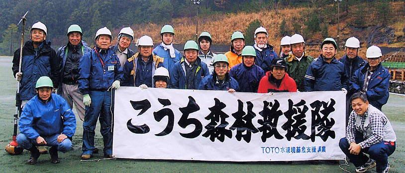 ブログ:こうち森林救援隊_e0138321_18405054.jpg