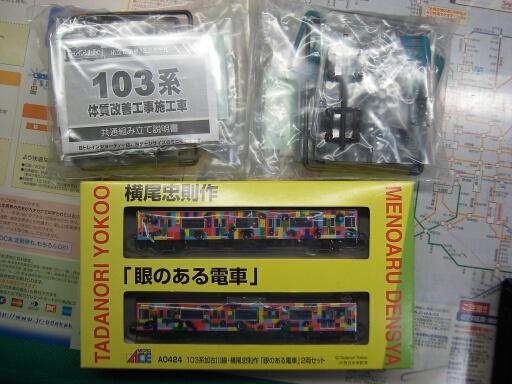 阪神5000系製作記―Vol.5―_f0037227_0551422.jpg
