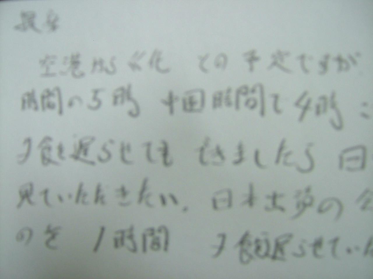 b0099333_0442189.jpg