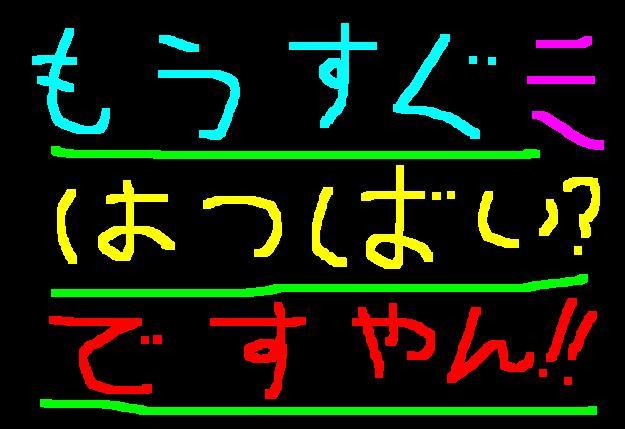 f0056935_2061511.jpg