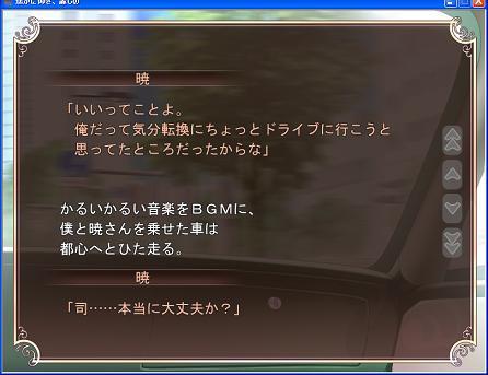 f0054345_22292258.jpg