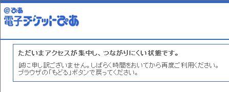 d0029347_1543696.jpg