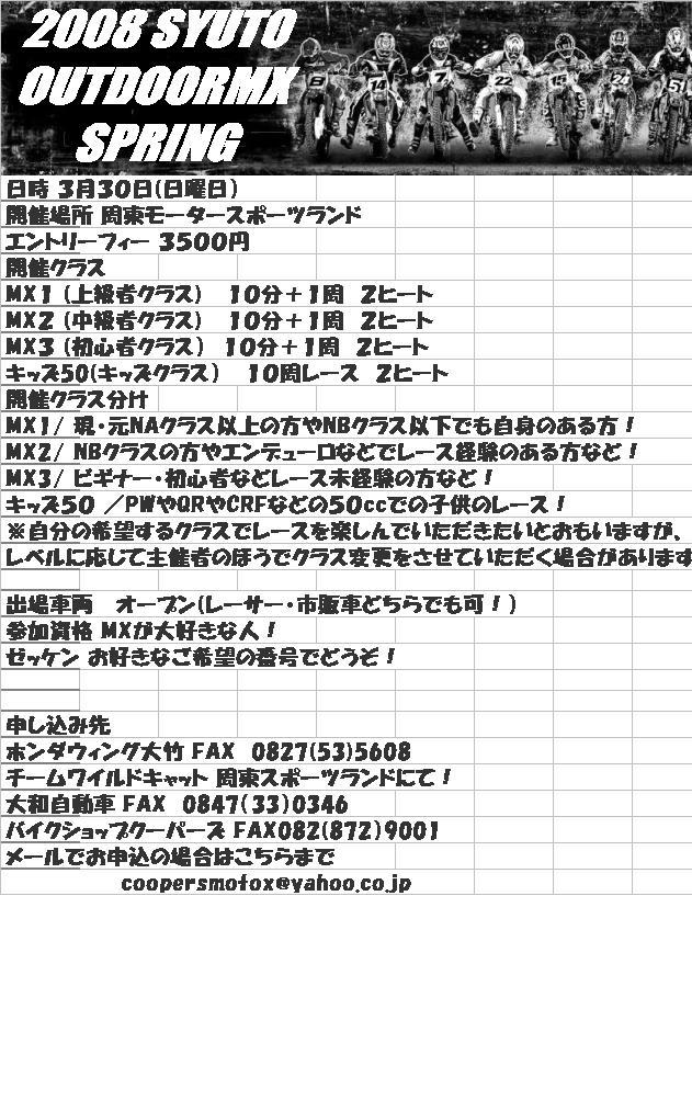 e0085048_1152872.jpg