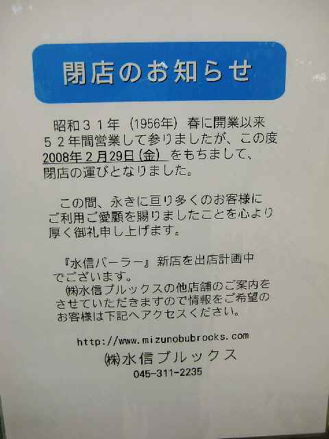 b0009849_185810.jpg