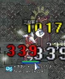 f0031049_7143570.jpg