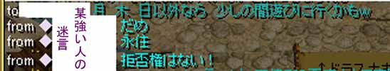 b0073151_1719438.jpg