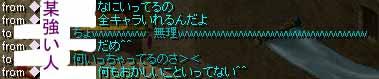 b0073151_17212513.jpg
