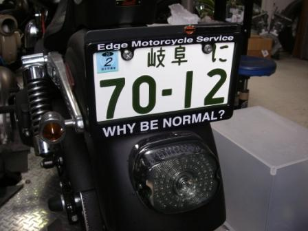 WHY BE NORMAL?_c0133351_15305020.jpg
