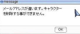d0065256_13344784.jpg