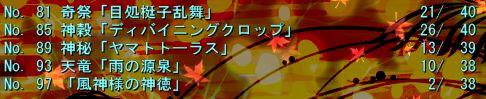 f0118660_17461652.jpg
