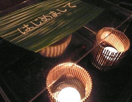 銀座 坐来 大分 。。。竹宵 いながらにして想いを馳せ.゚。*・。♡  _a0053662_2025273.jpg