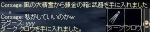 b0048563_5452123.jpg
