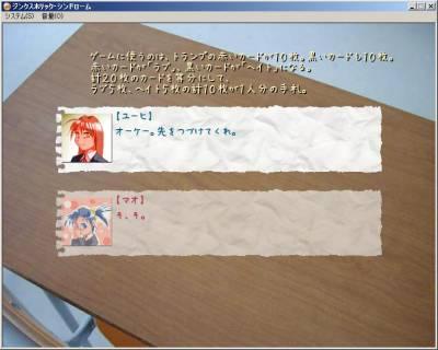 b0110969_1035147.jpg