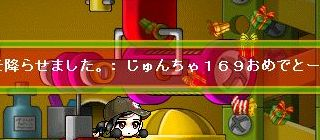 c0001370_1814832.jpg