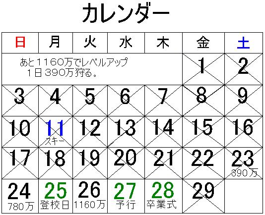 f0055776_17334918.jpg