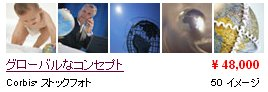 ▼マルチ・カヴァーズ・オブ・エンパイア&マルチチュード_d0017381_4394852.jpg
