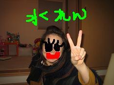 c0151100_383987.jpg
