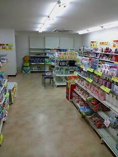 ザ・閉店セール!2月24日(日)_d0092901_2085465.jpg