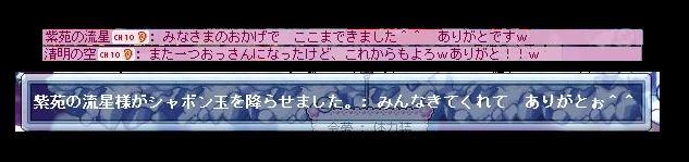 f0054610_7294566.jpg