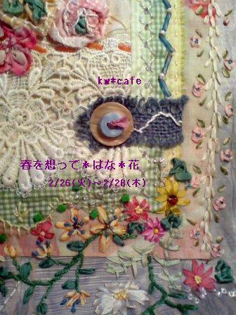f0158610_12353244.jpg