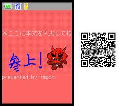 b0003613_17401111.jpg