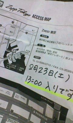 d0047026_2481546.jpg