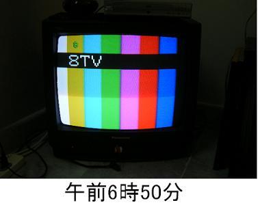 f0137331_23974.jpg