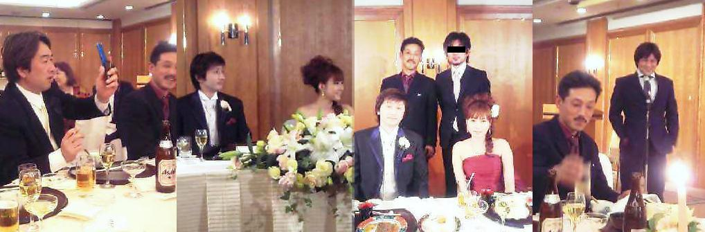 結婚しました。_a0019032_14595122.jpg