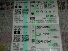 b0042334_1626998.jpg