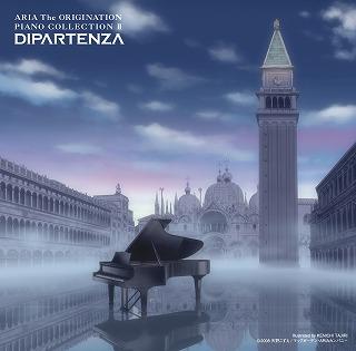 ARIA ピアノコレクション発売_e0025035_9405660.jpg