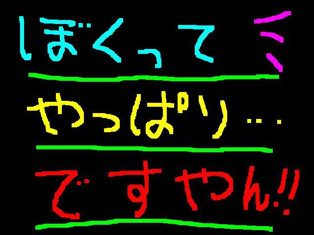 f0056935_13304479.jpg