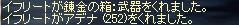 d0122341_1652182.jpg